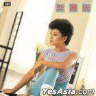 Xie Li Yi ( Zai Bu Xiang Ji Qi)  (Super BTB Version)