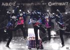 A.B.C-Z 1st Christmas Concert 2020 CONTINUE? (Normal Edition) (Japan Version)