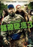 Bad Ass 3 (2015) (DVD) (Taiwan Version)