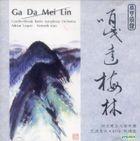 Ga Da Mei Lin