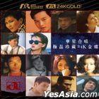 Hua Xing He Chang Ji Pin Zhen Cang24 Jin Die (ARM 24KGOLD)