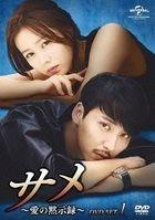 Shark (DVD) (Set 1) (Japan Version)