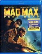 Mad Max: Fury Road (2015) (Blu-ray) (Hong Kong Version)