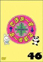 SUMMERS * SUMMERS 46 (Japan Version)