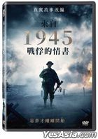 1945 - Charlie's Letters  (2017) (DVD) (Taiwan Version)