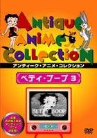 BETTY BOOP 3 (Japan Version)