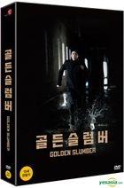 ゴールデンスランバー (2018) (3DVD) (Full Slip Outbox + Booklet) (初回生産限定盤) (韓国版)