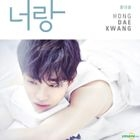 Hong Dae Kwang Mini Album Vol. 3