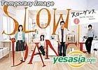SLOW DANCE DVD-BOX (Japan Version)