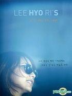 Lee Hyo Ri Single - Lee Hyo Ri's