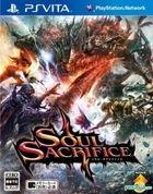 SOUL SACRIFICE (Normal Edition) (Japan Version)