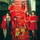 Odoriko/ Shuka [Type D] (SINGLE+DVD) (Japan Version)