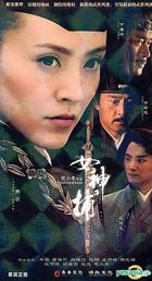 Detective (H-DVD) (End) (China Version)