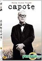 Capote (Korean Version)
