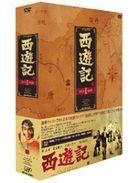 Saiyuki (1978) (DVD) (Box 1) (Japan Version)