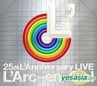 25th L'Anniversary LIVE (Taiwan Version)