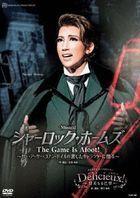 Soragumi Takarazuka Dai Gekijou Kouen Musical ' Sherlock Holmes -The Game Is Afoot!- Sir Arthur (DVD) (Japan Version)