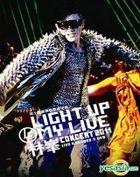 林峰 Light Up My Live 演唱会 2011 Karaoke (3DVD) (平装版)