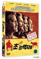 The Men Who Stare at Goats (DVD) (Korea Version)