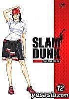 SLAM DUNK Vol. 12  (Japan Version)
