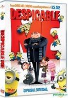 Despicable Me (2010) (DVD) (Hong Kong Version)
