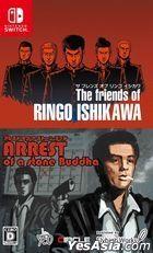 The friends fo Ringo Ishikawa & Arrest of a stone Buddha (Japan Version)