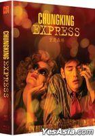 Chungking Express (Blu-ray) (Remastering) (Steelbook Lenticular Limited Edition) (Korea Version)