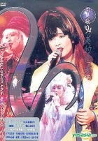Vivian Chow Live in Concert 1994 (Concert Version) (DVD)