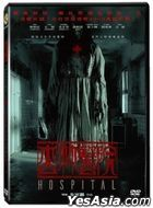 Hospital (2020) (DVD) (Taiwan Version)