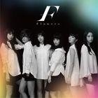 Monochrome / Colorful (Normal Edition) (Japan Version)