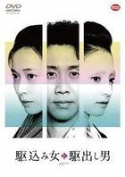Kakekomi (DVD) (Normal Edition) (English Subtitled) (Japan Version)