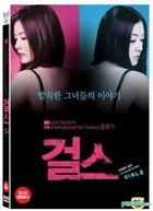 Girl$ (DVD) (Korea Version)