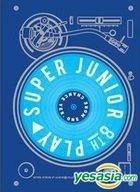 Super Junior Vol. 8 - PLAY (One More Chance 版) (台湾版)