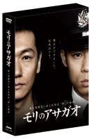 Mori no Asagao DVD Box (DVD) (Japan Version)