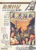 Our Neighbor (Taiwan Version)