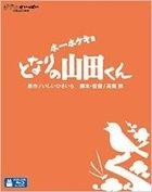 My Neighbors the Yamadas (Blu-ray) (Multi Audio & Subtitled) (Region Free) (Japan Version)