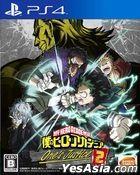 My Hero Academia: One's Justice 2 (Japan Version)