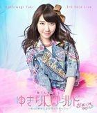 Kashiwagi Yuki 3rd Solo Live Netemo Sametemo Yikiring World -Motto Muchuu ni Sasechauzo- [BLU-RAY](Japan Version)