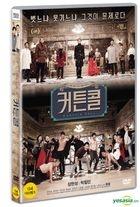 Curtain Call (DVD) (Korea Version)