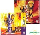 Burning Flame II (End)