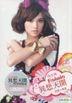 異想天開: 新歌+精選 (3CD+DVD) (奇幻甜美精裝版)