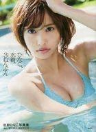 Sano Hinako Photo Book 'Hinako, Mizugi, 3 Nenbun'