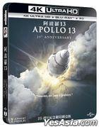 Apollo 13 (1995) (4K Ultra HD + Blu-ray) (25th Anniversary Steelbook Edition) (Taiwan Version)
