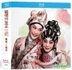 Lon Kim Sun‧Mui Suet Si Chinese Opera Karaoke (2 Blu-ray) (Deluxe Edition)