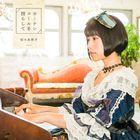 カーテンコールを揺らして(アーティスト盤) (SINGLE +DVD) (日本版)