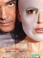 The Skin I Live In (2011) (DVD) (Hong Kong Version)