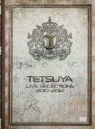 Live Selection 2010-2012 (Japan Version)
