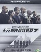 Fast & Furious 7 (2015) (Blu-ray) (Taiwan Version)