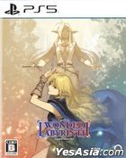 Record of Lodoss War: Deedlit in Wonder Labyrinth (Japan Version)