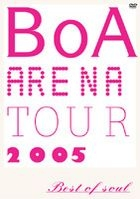 BoA ARENA TOUR 2005 - BEST OF SOUL (日本版)